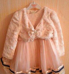 Нарядный Комплект: платье, болеро и сумочка