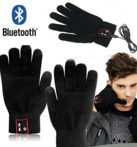 Перчатки с встроенной Bluetooth-гарнитурой