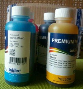 Набор водных чернил для принтера Epson