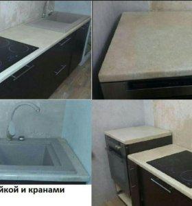 Кухонная столешница и фартук