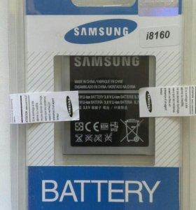 Батарея акум