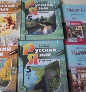 Учебники русский язык