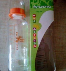 Бутылочка стеклянная Мир Детства