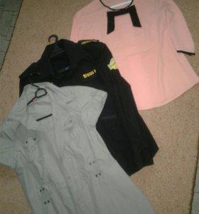 Блузы .рубашки
