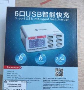 Сетевое зарядное устройство 6 USB D.C.-304d