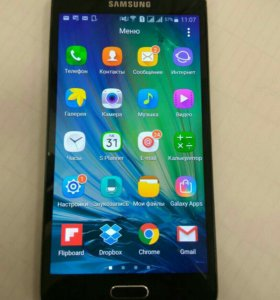 Samsung A5 (15)