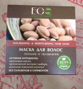 Маска для волос Eco