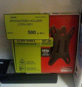 Кронштейн holger lcds-5001