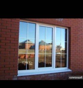 Окна и балконы ПВХ не дорого.