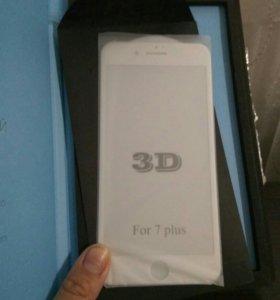 Защитное 3d стекло на айфон 7+