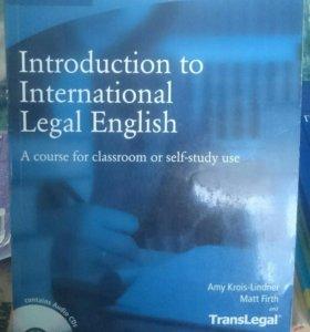 Учебник по юридическому английскому