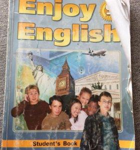 Учебник по английскому 9 клссс