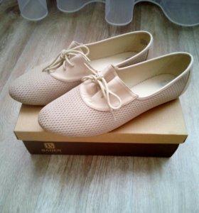 Туфли женские 41 р