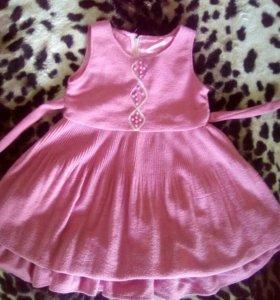 Платье с накидкой