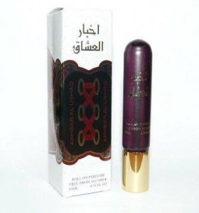 Арабские маслинные духи