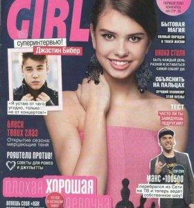 Журналы ellegirl; Виолетта и Лиза Girl.