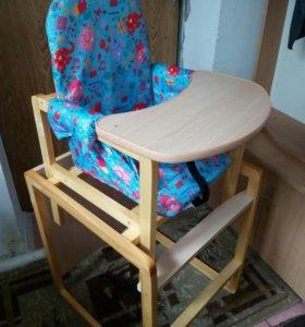 Новый стульчик для кормления.