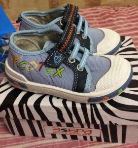 Обувь для мальчиков 23-24р