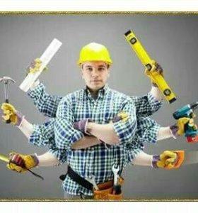 Мелкий ремонт, помощь в любых делах