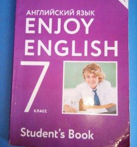 Учебник по Английскому языку.М.З Биболетова-7класс