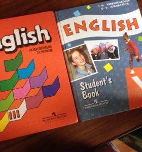 2 учебника