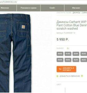 Джинсы Carhartt WIP Single Knee Pant Cotton Blue D