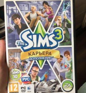 The Sims 3 (лицензия) Карьера
