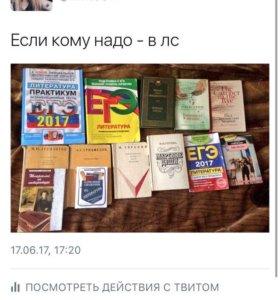 Сборники, книги