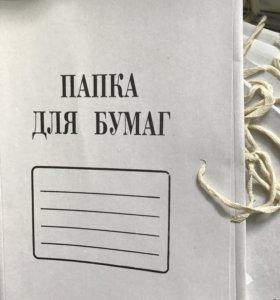 Папки скоросшиватели