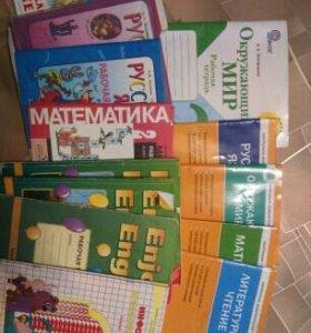 Учебники, рабочие тетради за 2 класс
