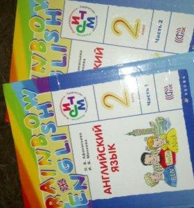 Учебники английского языка (1и 2 части)