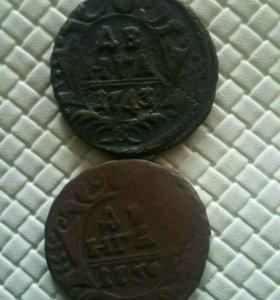Монеты Денга 1739,1743 год