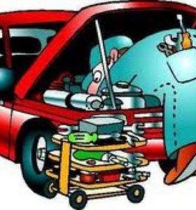 Диагностика и ремонт автомобилей САО Москва
