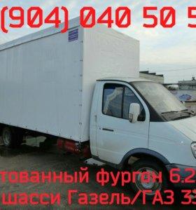 Тентованный фургон 6.20 м.