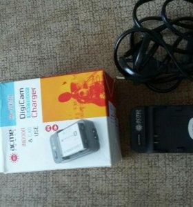 Продам зарядное устройство аккумулятора циф.камеры