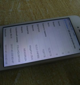 IPhone 5S 16Gb PCT