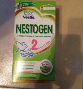 Смесь Nestogen2