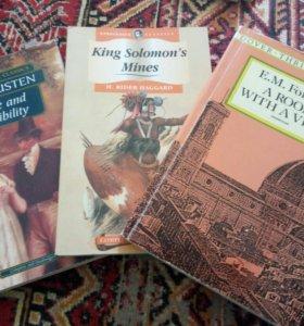 Литература на англ. языке