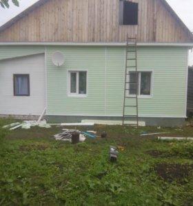 Строительство Дома ,дачи