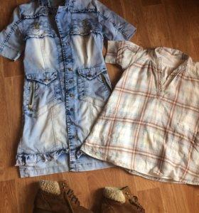 Джинсовое платье 👗 рубашка 👚 полуботиночки