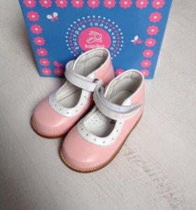 Новые туфли Kapika