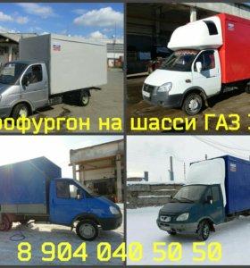 Еврики на Газель. Тентованные кузова на ГАЗ 3302.