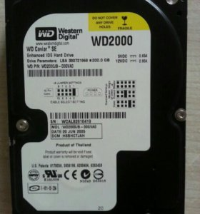 Жёсткий диск АТА-WD 2000(для компа)