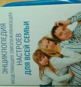 Обучающее пособие по психологии