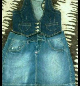 Юбка с жилеткой джинсовые