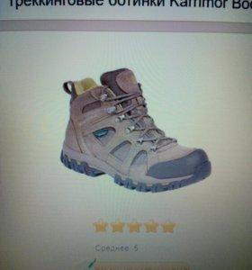 Треккинговая обувь Karrimor 37 размер.