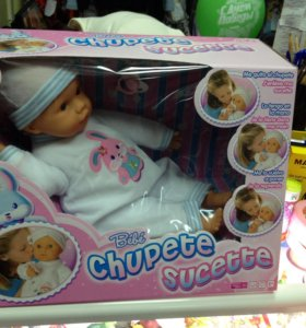 Кукла пупс тело мягконабивное сосет соску
