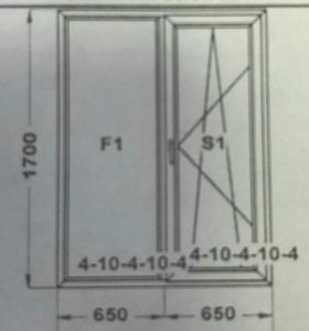 Окна пластиковые 2 шт. 1300x1700
