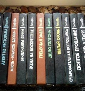 Книги , серия детектив