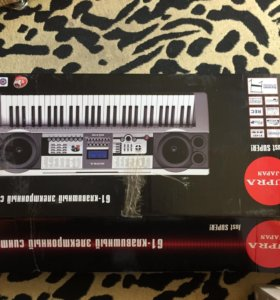 Клавишный электронный синтезатор Supra
